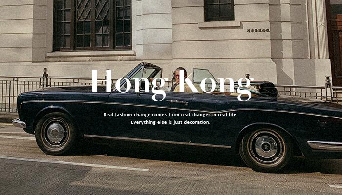 D+AF官方購物網站‑香港這樣最好拍!最好吃~拍攝特輯看到香港的美
