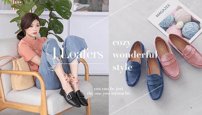 啦啦啦啦~春天來囉!你的鞋有跟著換季了嗎?本季必須特別關注的鞋款就是「樂福鞋」,麂皮絨、馬銜釦、可愛流蘇,甚至高跟,完全顛覆老扣扣印象,樂福鞋將成為正宗的時尚單品。