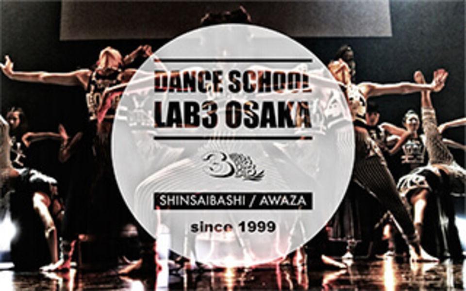 ダンススクールLAB3心斎橋スタジオ