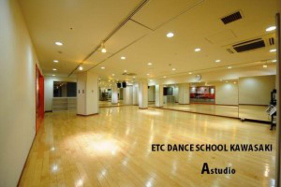 ETCダンススクール 川崎校