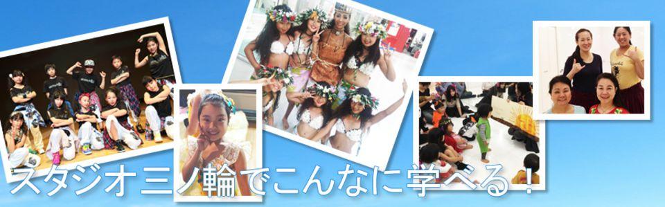 RAVE DANCE STUDIO 三ノ輪