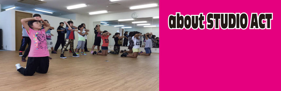 Studio Act×Dance School