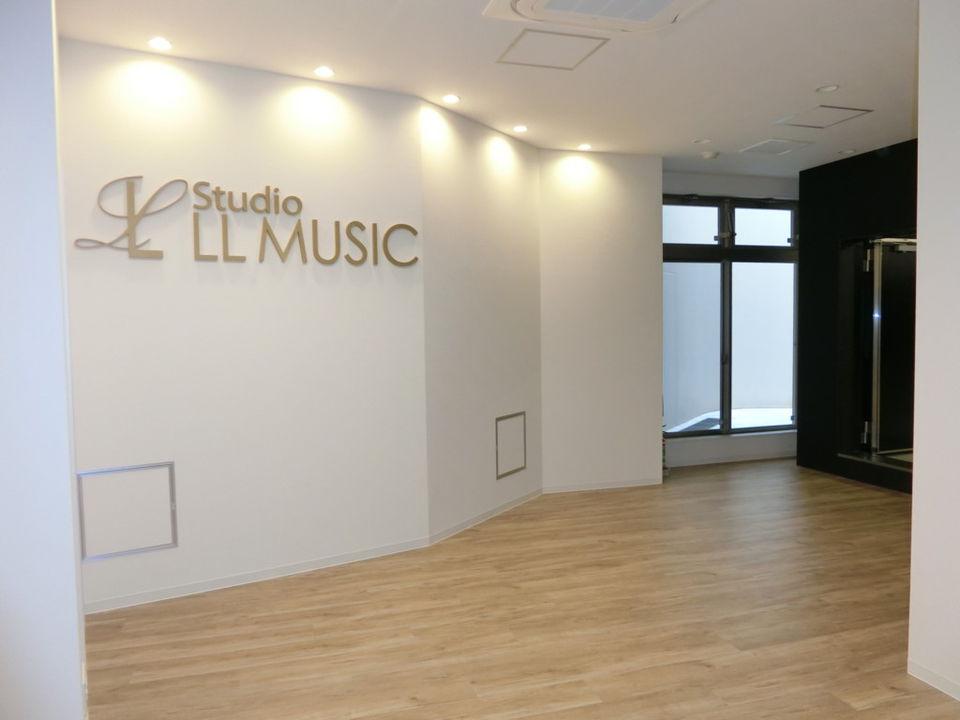Studio LLMusic