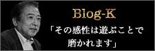 ban_blogk