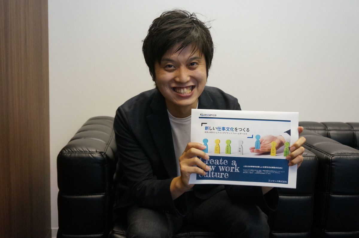エッセンス株式会社 島崎由真さん
