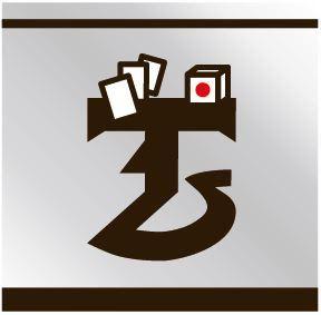 Table Game Cafe' Shuffle(テーブルゲームカフェシャッフル)