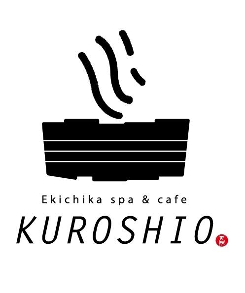 エキチカ温泉・くろしお(エキチカオンセンクロシオ)