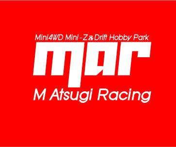 MAR(M Atsugi Racing)(エムエーアール)