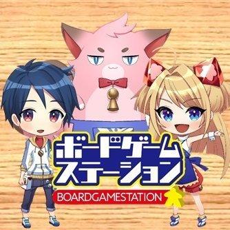 ボードゲームステーション蒲田店(ボードゲームステーションカマタテン)