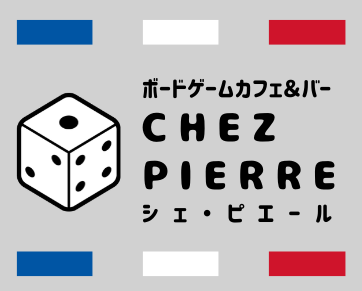 Chez Pierre(シェ・ピエール)