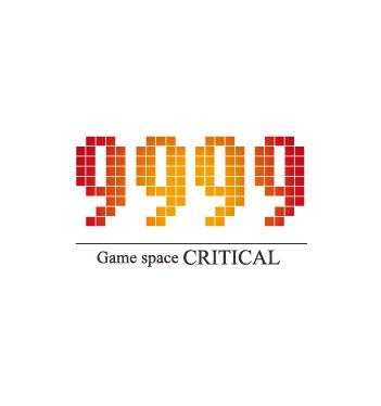 9999(クリティカル)