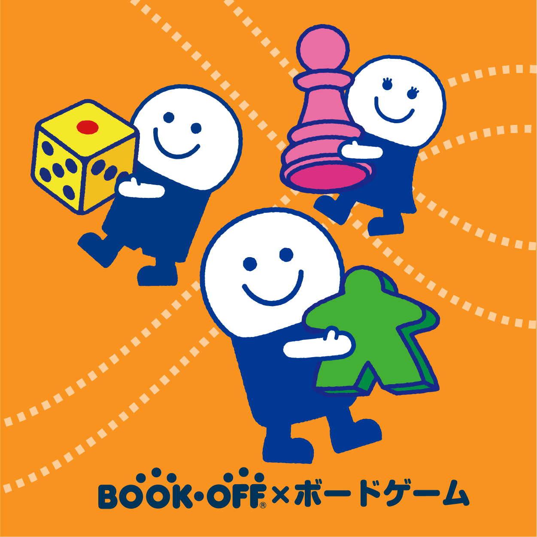 ブックオフスーパーバザー栄スカイル店(ブックオフスーパーバザーサカエスカイルテン)