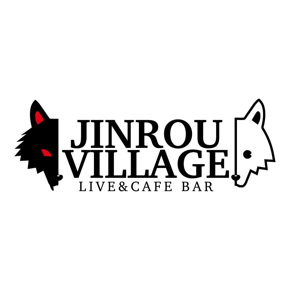 JINROU VILLAGE - live & cafe bar -(ジンロウヴィレッジ-ライブアンドカフェバー-)