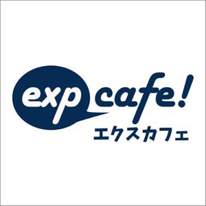 expcafe!(エクスカフェ)