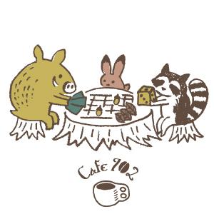 CAFE702(カフェナナマルニ)