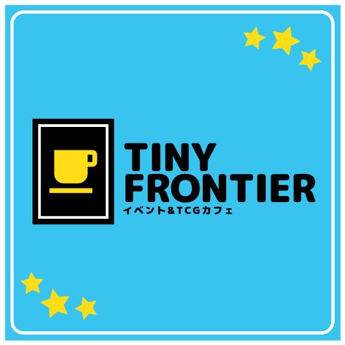 イベント&TCGカフェTINY FRONTIER(イベントアンドティーシージーカフェタイニーフロンティア)