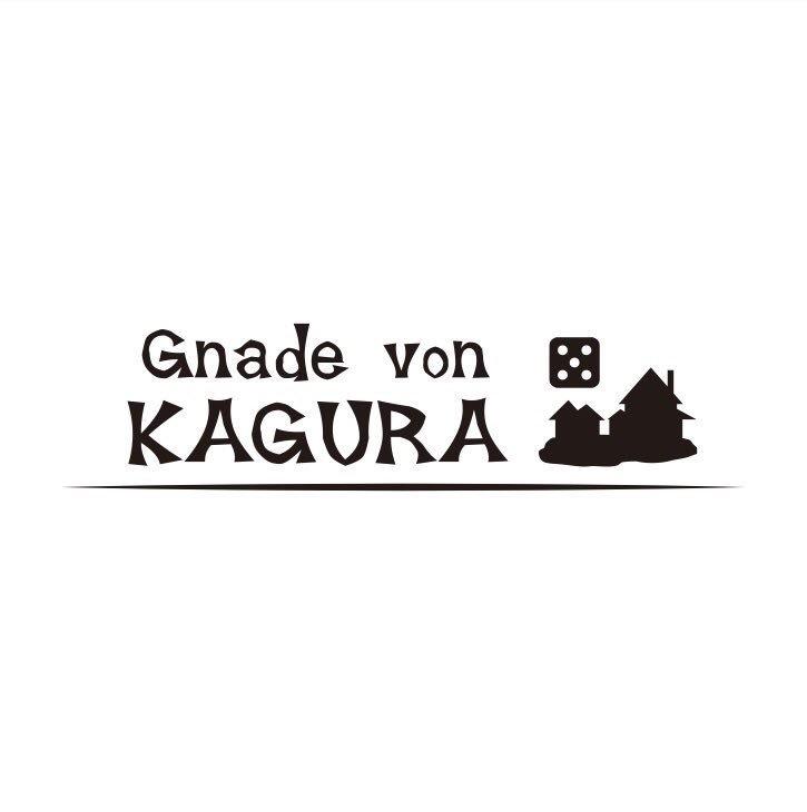 Gnade von KAGURA(グナーデフォンカグラ)