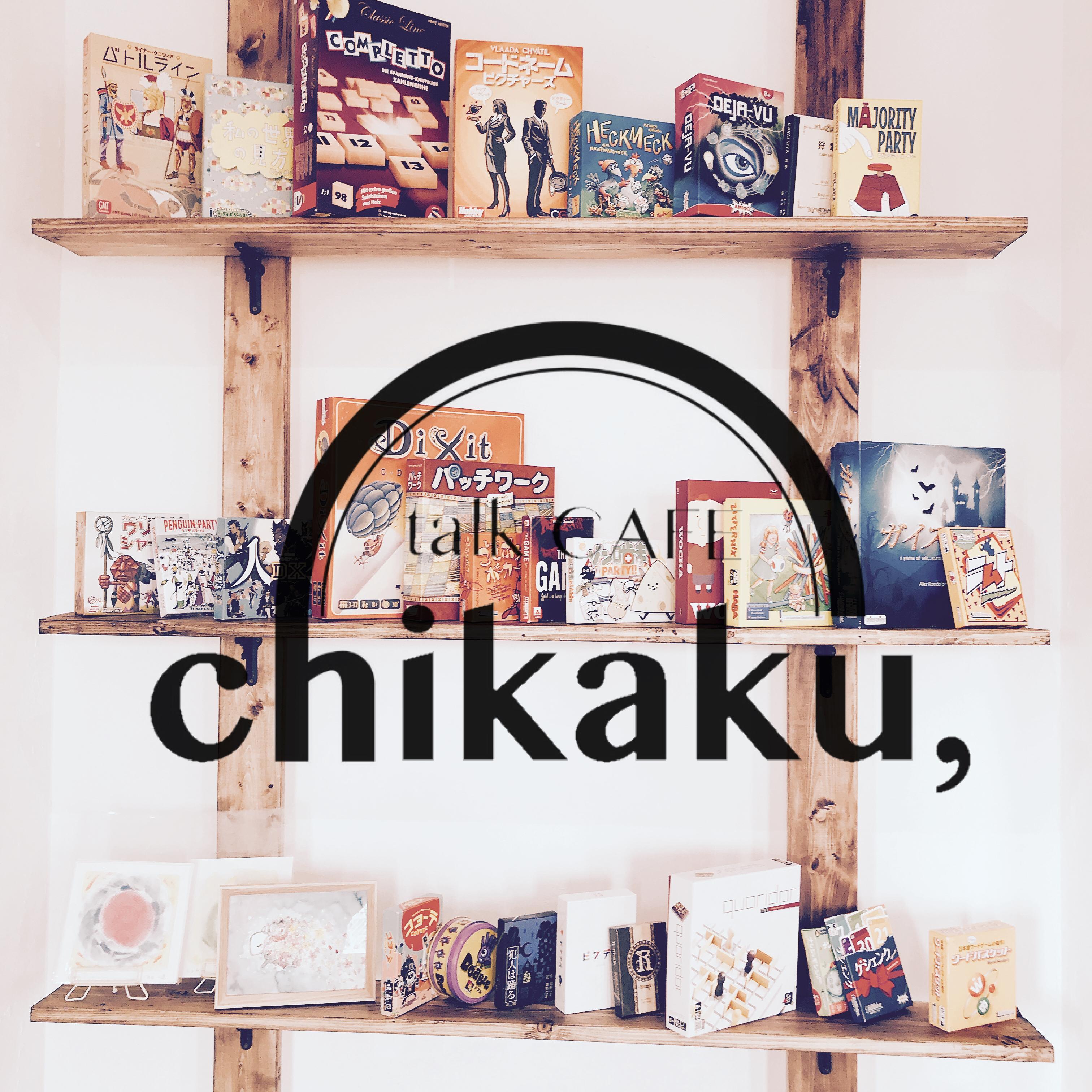 talk CAFE chikaku,(トークカフェチカク)
