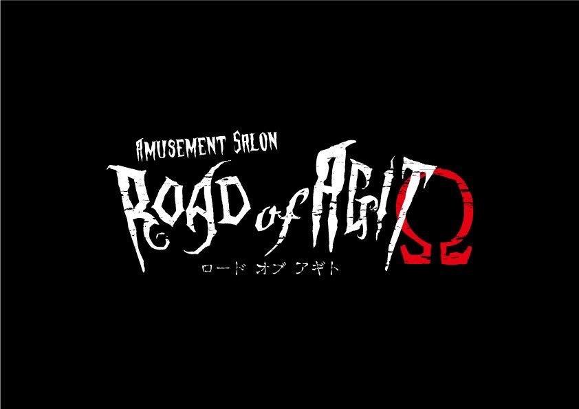 Road of AGITΩ(ロードオブアギト)