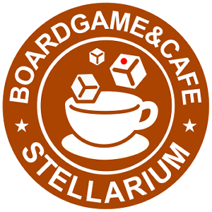 BoardGame&Cafe Stellarium(ボードゲーム&カフェ ステラリウム)