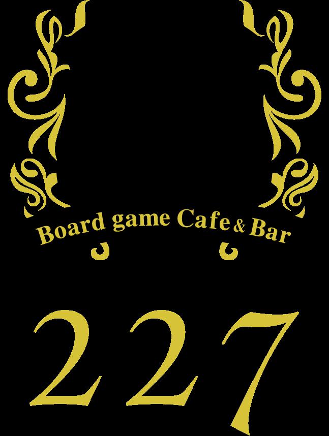 BoardGameCafe&Bar 227(ボードゲームカフェバーニーニーナナ)