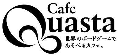 Cafe Quasta(カフェ クアスタ)