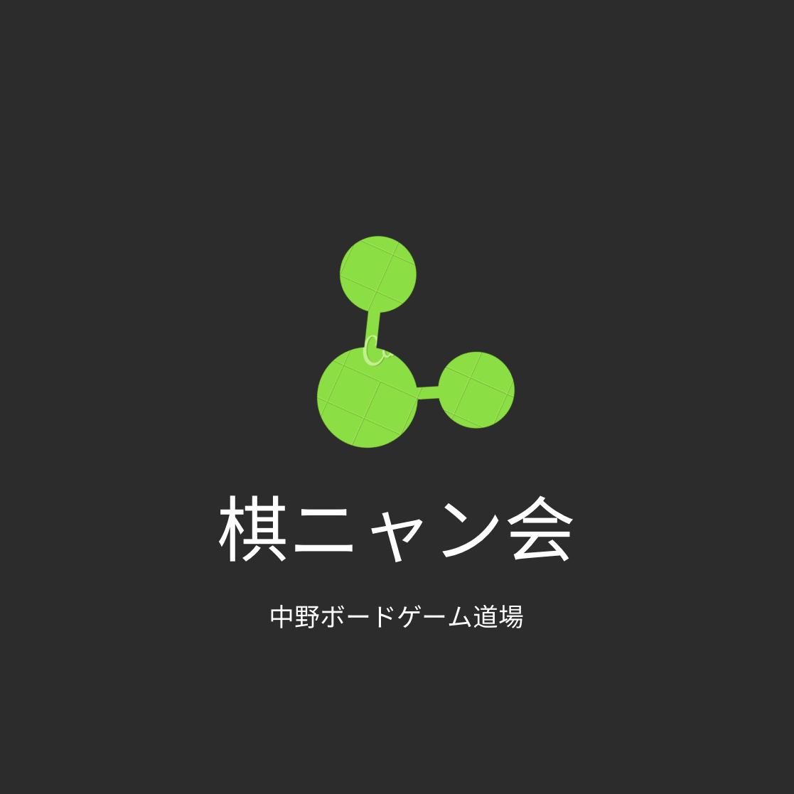 ボードゲーム道場(ボードゲーム ドウジョウ)