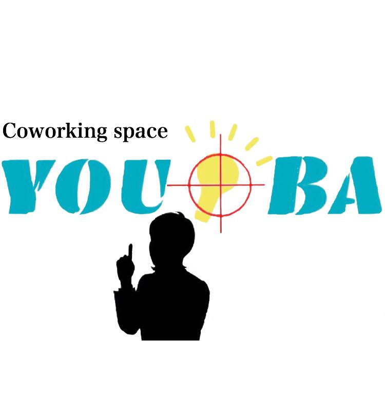 Coworking space YOUBA(コワーキングスペース ユーバ)
