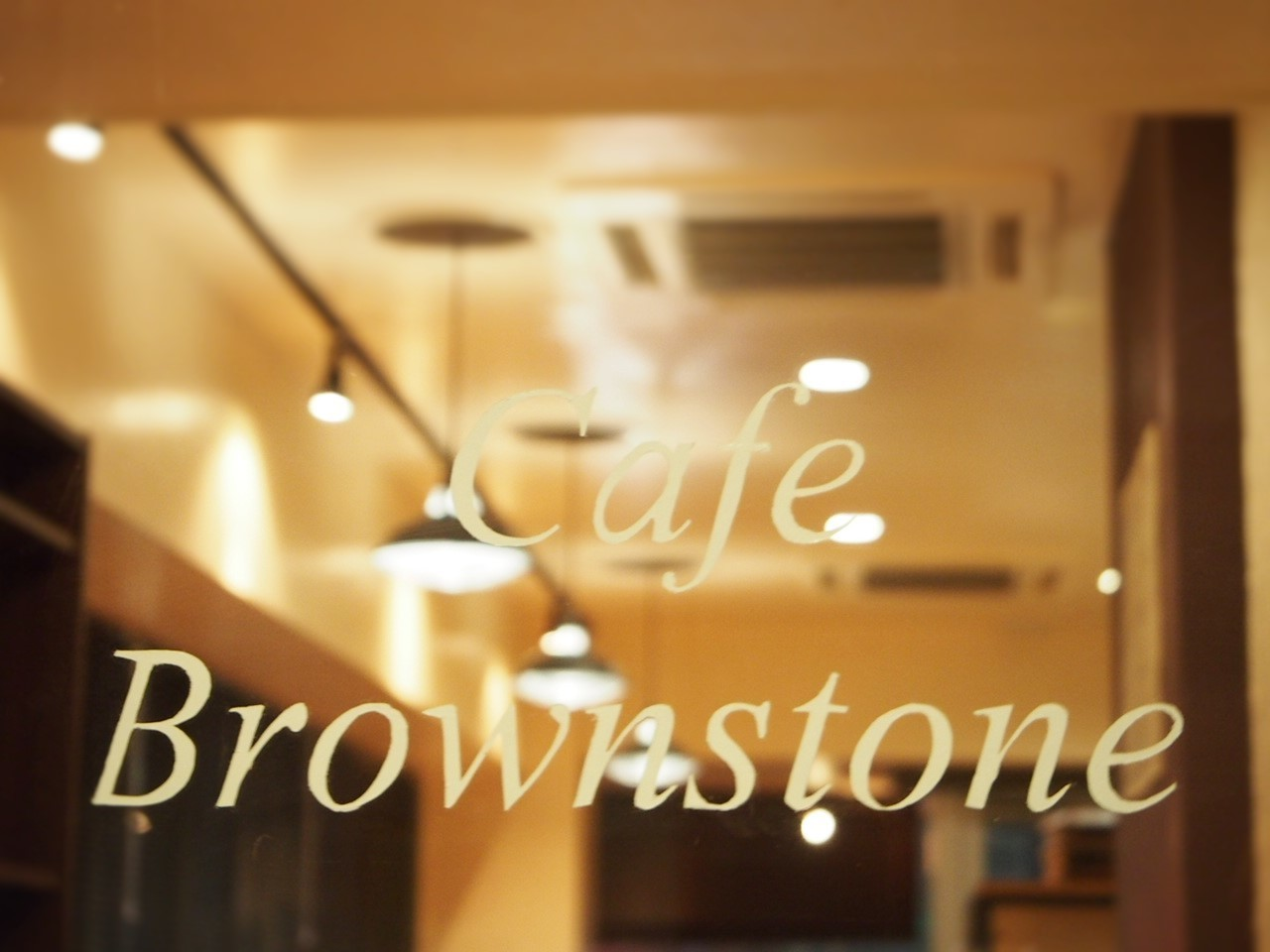 Cafe Brownstone(カフェ ブラウンストーン)