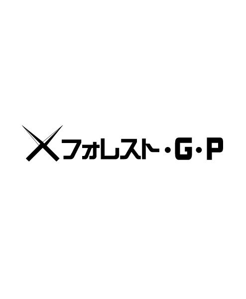 フォレスト・G・P(フォレストガンプラ)
