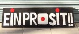 Art Space EiN PROSiT!!(アートスペース アインプロージット)