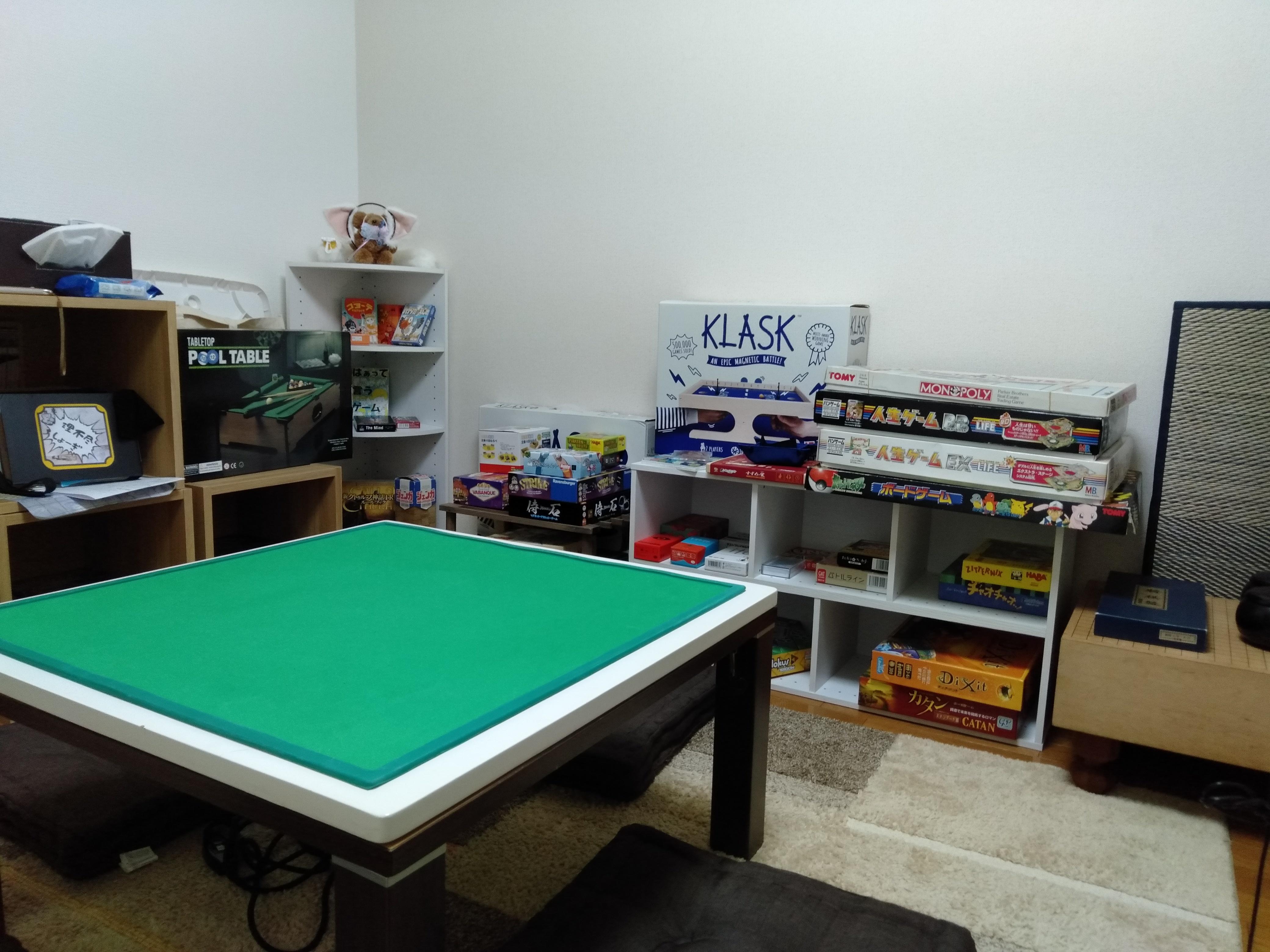 ボードゲームスペース ひとまちcafe(ボードゲームスペースひとまちカフェ)
