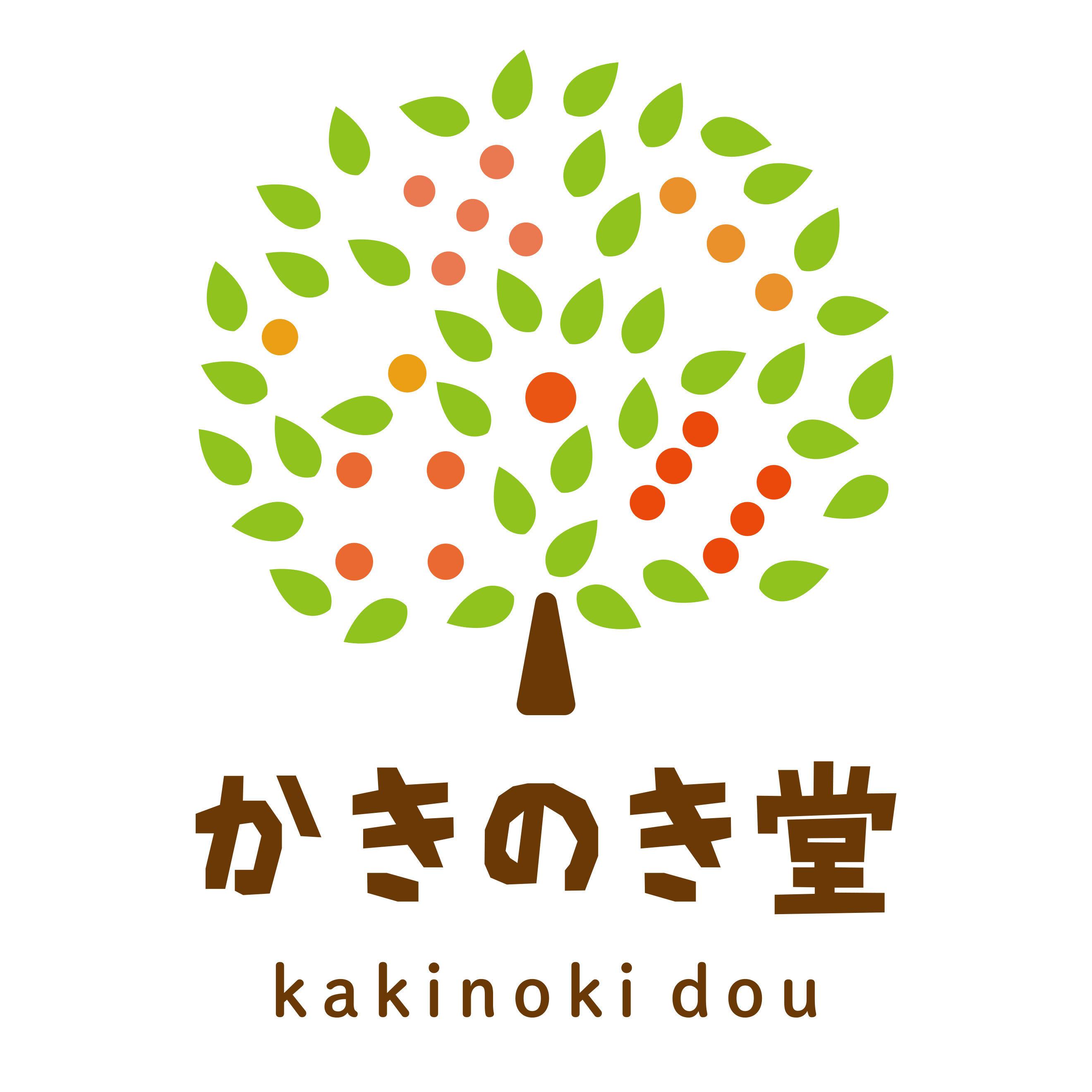 かきのき堂(カキノキドウ)