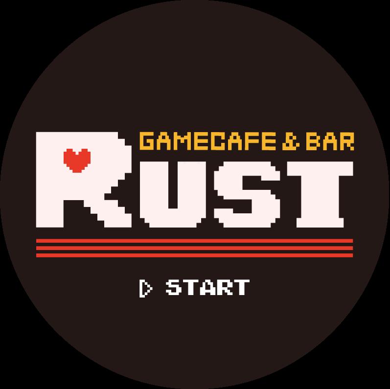 GAME CAFE&BAR RUST(ゲームカフェアンドバー・ルスト)(ゲームカフェアンドバー・ルスト)