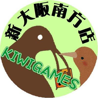 キウイゲームズ 新大阪南方店(キウイゲームズ シンオオサカミナミガタテン)