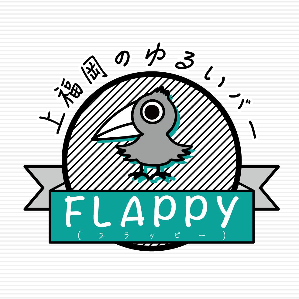 Bar_Flappy(バーフラッピー)