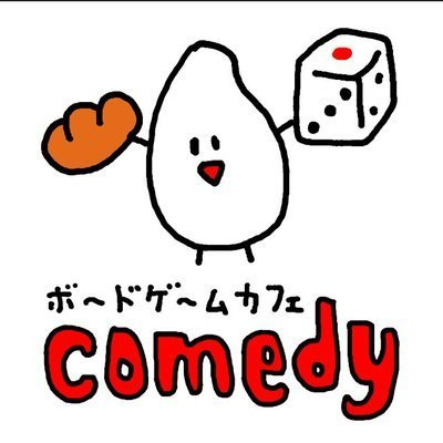 COMEDY(コメディ)
