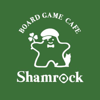 BOARD GAME CAFE Shamrock(シャムロック)