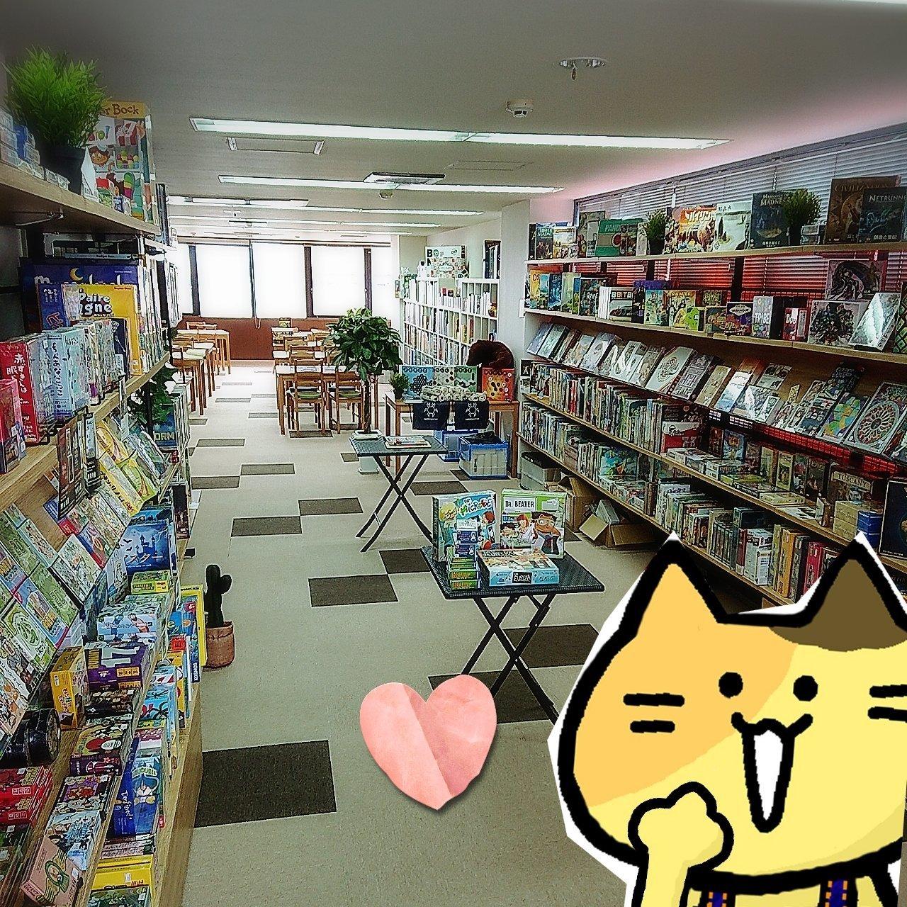 ボードゲームカフェ&ショップaglet六本松店(アグレットロッポンマツテン)