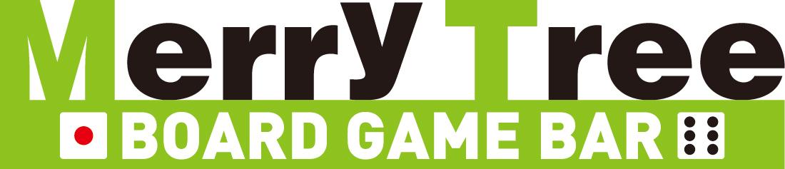 ボードゲームバーMerryTree(メリーツリー)