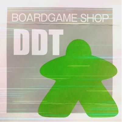 ボードゲームショップDDT(ボードゲームショップディーディーティー)