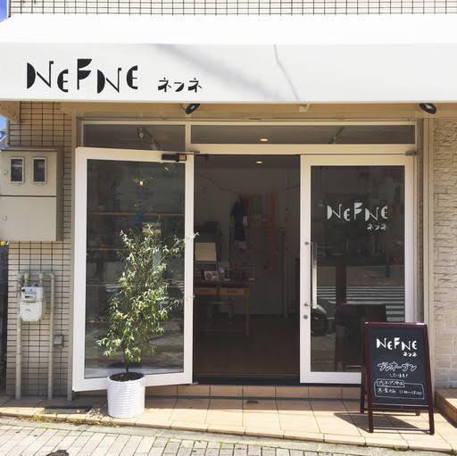 NEFNE(ネフネ)(ネフネ)