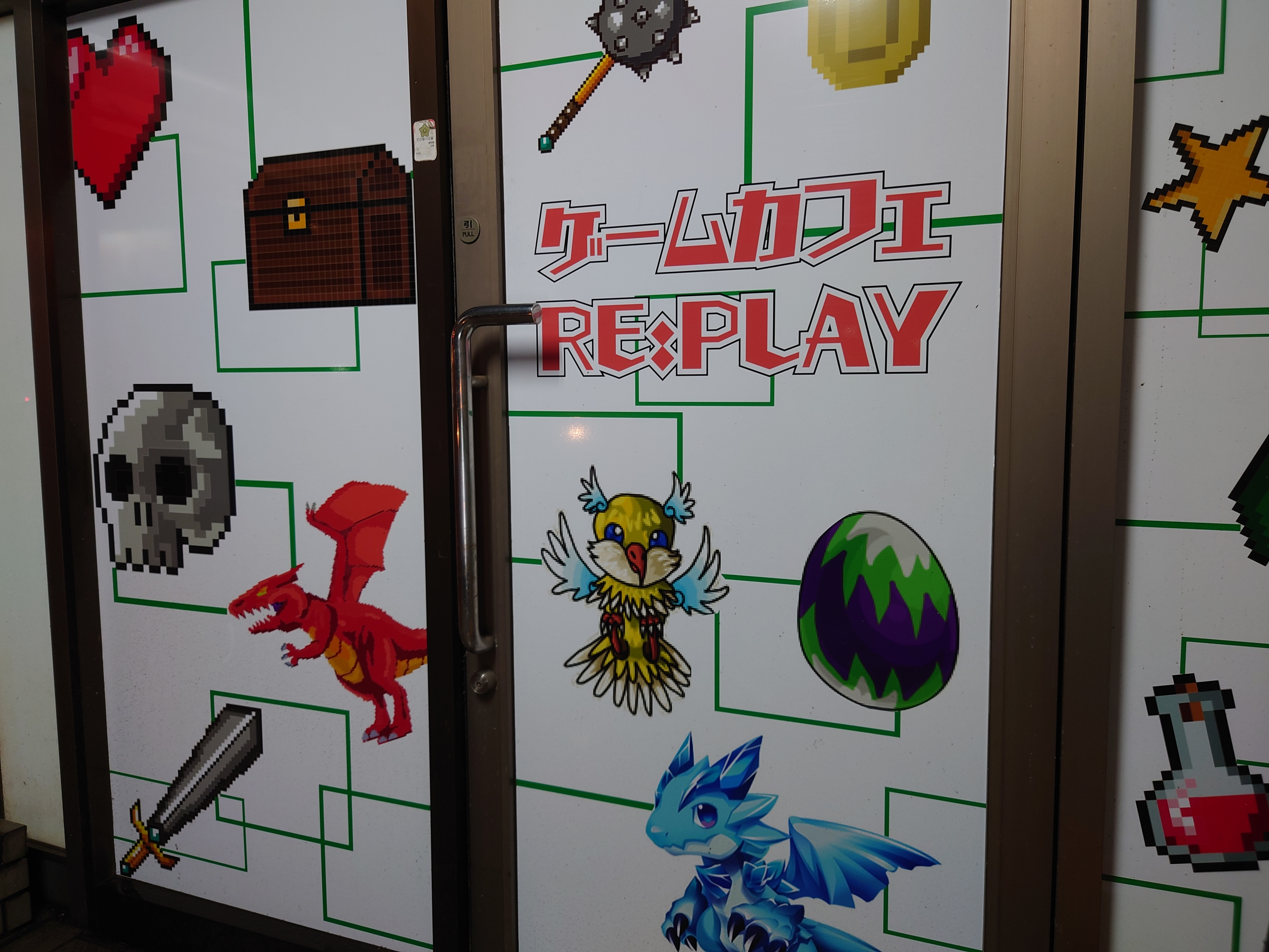 ゲームカフェRE:PLAY(ゲームカフェリプレイ)