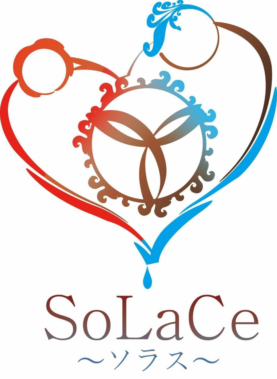 SoLaCe〜ソラス〜(ソラス)