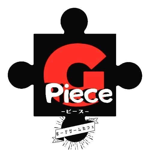 ボードゲームカフェPiece~ピース~(ボードゲームカフェピース)