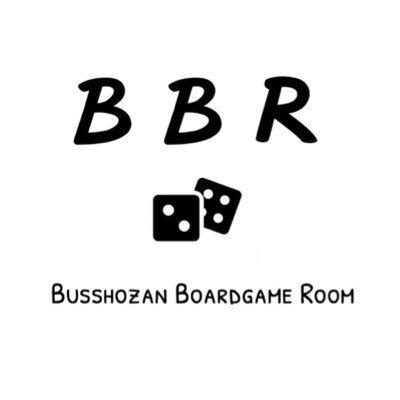 BBR-仏生山ボードゲームルーム-(ビービーアール)