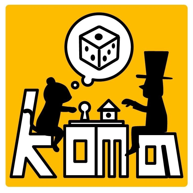 駒の時間(コマノトキ)