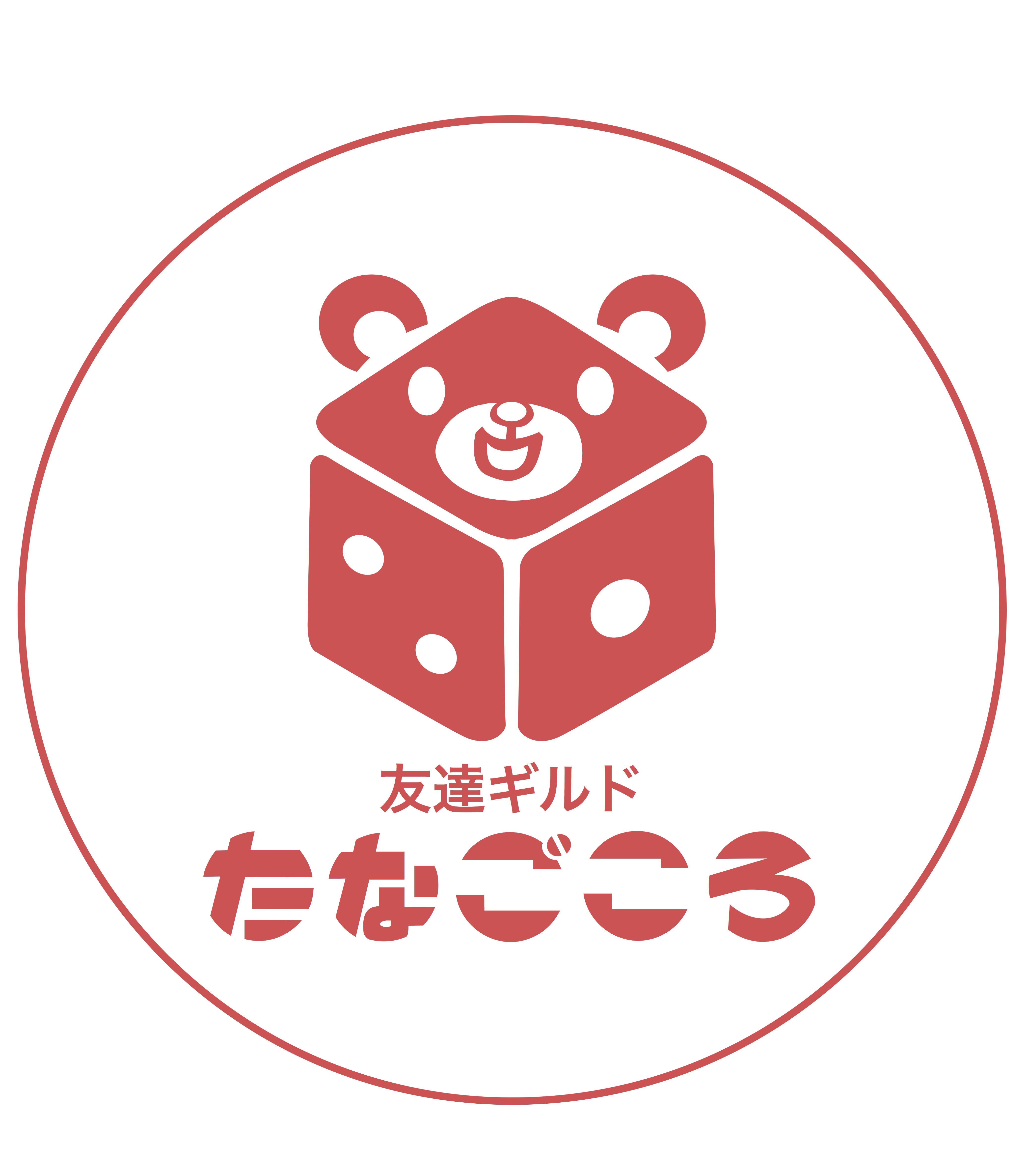 友達酒場(ギルド) たなごころ(トモダチサカバ ギルド タナゴコロ)
