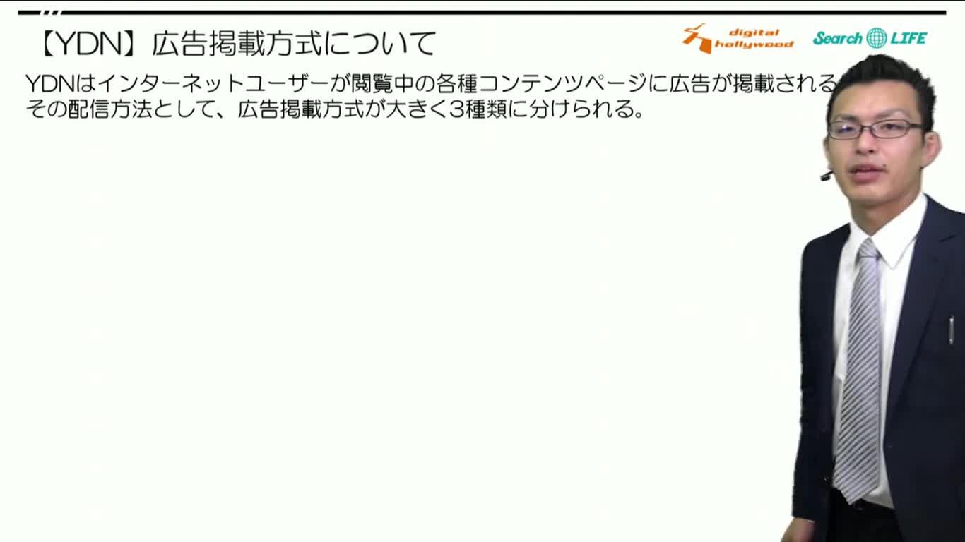 対策講座~アカウント運用の理解5~