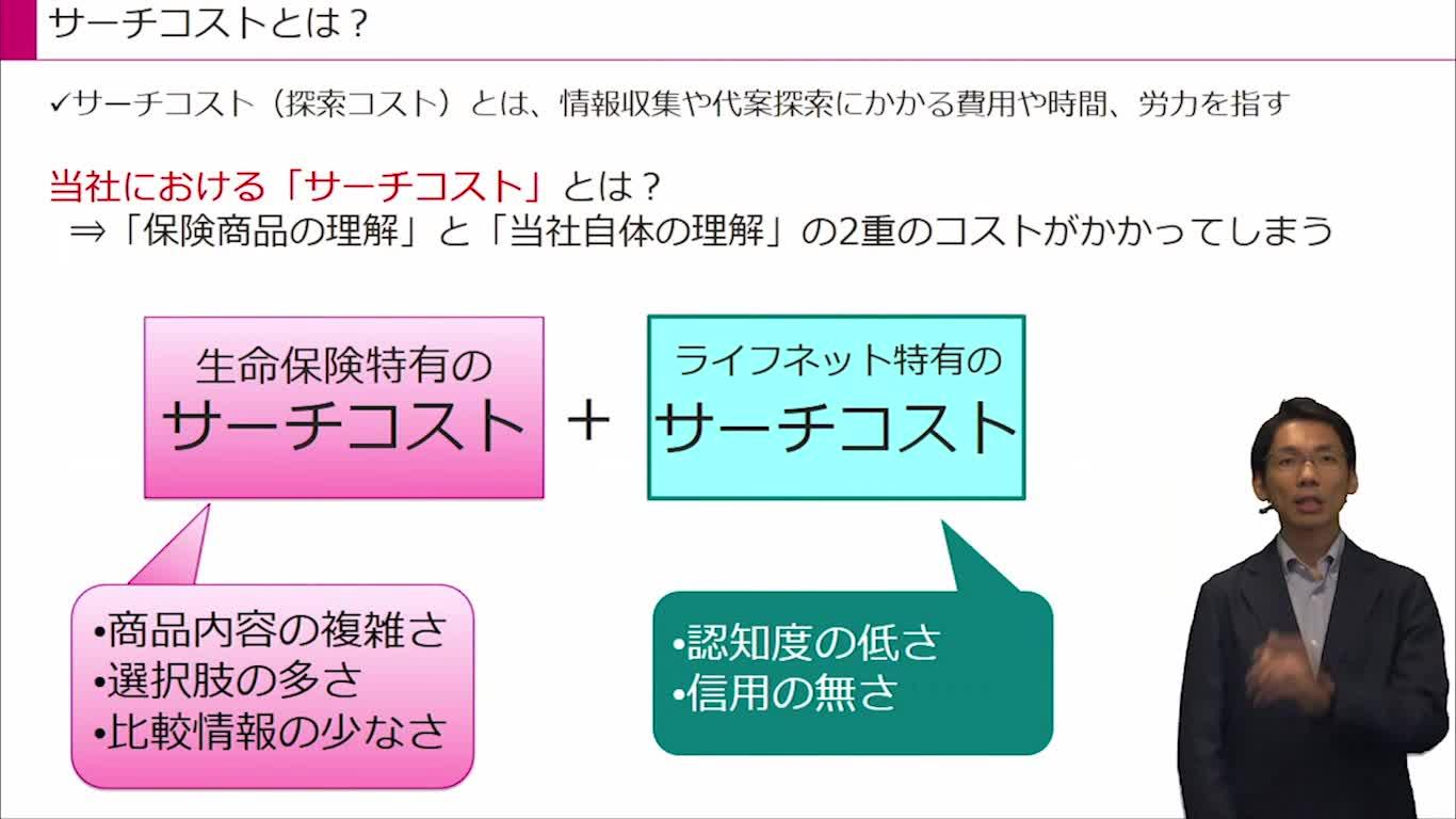 事例 ~マーケティングの考え方と実行~